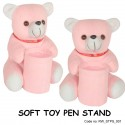 Soft Toy Pen Stand
